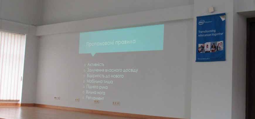 """Intel провів тренінг """"Публічна діяльність та спілкування з громадськістю"""" для працівників Апарату Верховної Ради України"""
