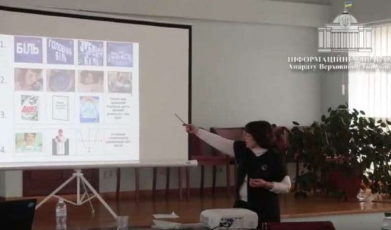 Центр розвитку бізнес-технологій провів тренінг «Критичне оцінювання інтернет-ресурсів і ЗМІ» для співробітників Апарату Верхновної Ради України